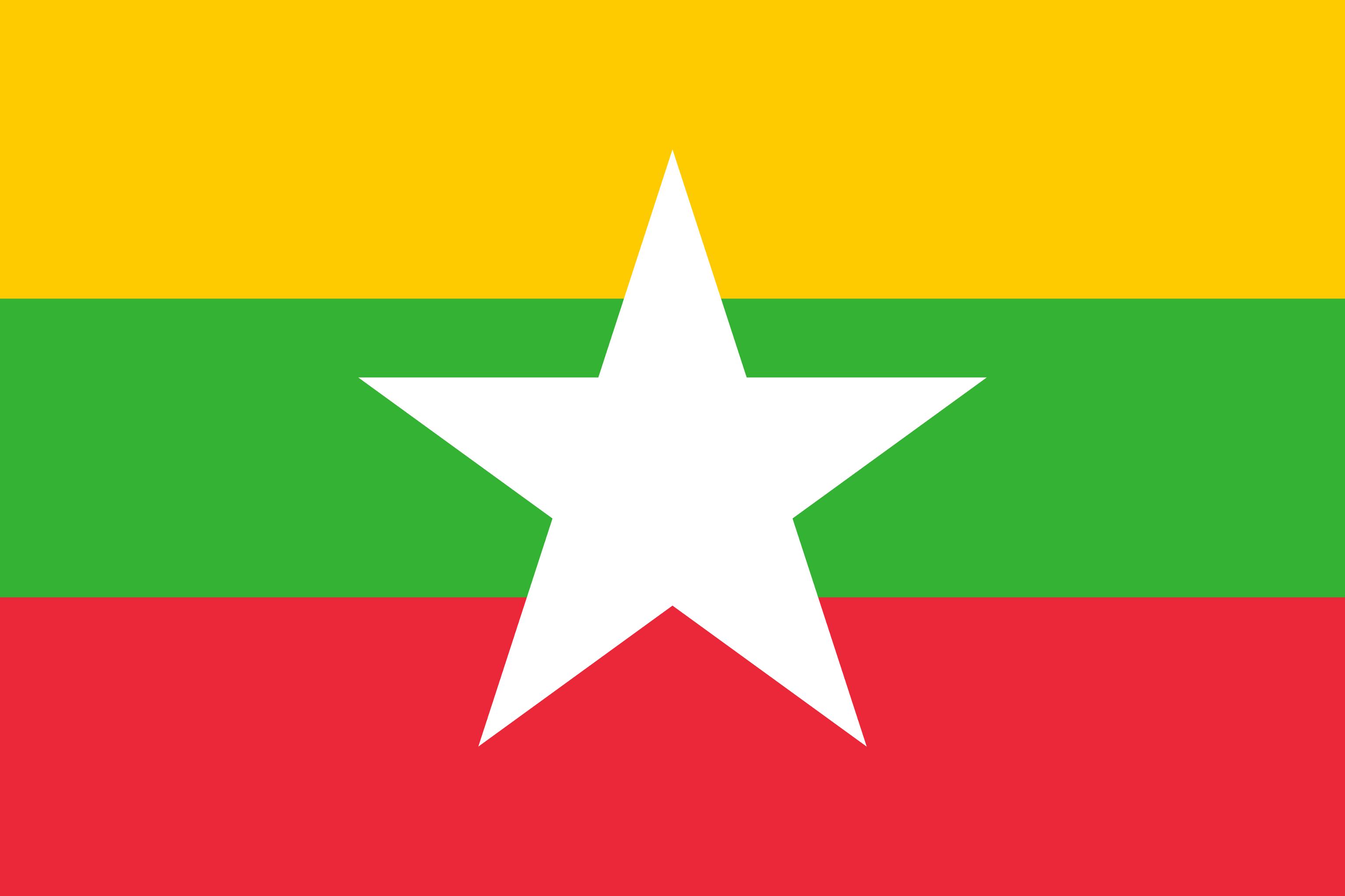 Myanmar [Burma]